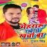 Play Papa Abhi Jani Kara Biyah Mehraru Rakhe Me Kharcha Ba