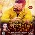 Play Kahe Chadhate Laganiya Bewafa Bhailu A Jan