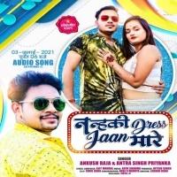 Tohar Fair Fair Face Opar Brown Brown Kesh Tohar Nanhaki Dress Jaan Mare Nanhki Dress Jaan Mare