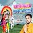 Play Gaura Ke Sajanwa Sapanwa Me Aata Hai