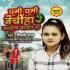 Download 10 Rupiya Pauwa Ghumi Ghumi Bechiha Karaila Parwal Ho