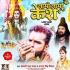 Download Jhar Dijiye Lami Lami Kesh