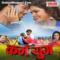 Download Karm Yug