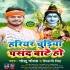 Play Hariyar Churiya Hamra Dhaniya Ke Pasand Bate Ho