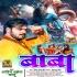 Play Suni Mahadani Pran De Deb Ham