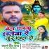 Play Bel Patwa Chhatwa Se Tur Liha Ho