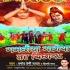 Download Gamachhiya Gachhiya Tar Bichhai Deh Sariyaiye Lihi Ja