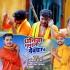 Download Dhaniya Bhulaili Devghar Me