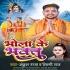Play Bhola Ke Bhakt Hole Badi Bhola Re Pagli