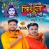 Play Jani Rakha Sirhanawe Trishul Bhola Ji