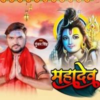 Ham To Hai Mahakal Ke Bhakt Khun Me Mere Aag Hai Mahdev