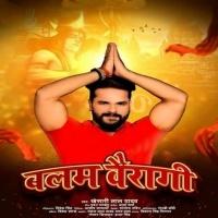 Download Balam Bairagi