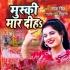 Play Kare Parichhawan Aaib Muski Maar Diha