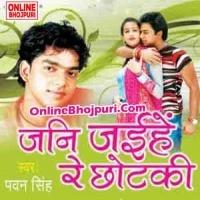 Download Jani Jaihe Re Chhotaki