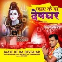 Download Jaye Ke Ba Deoghar