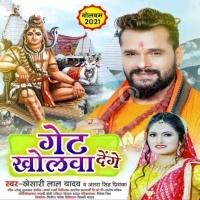 Download Gate Kholawa Denge