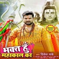 Download Bhakt Hu Mahakal Ka