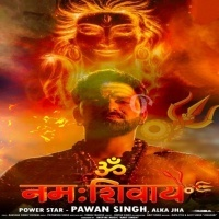 Download Om Namah Shivay
