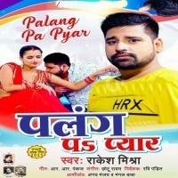 Balam Ji Paisa Se Pet Nahi Bhari Palang Pa Pyar Chahi Ho Palang Pa Pyar