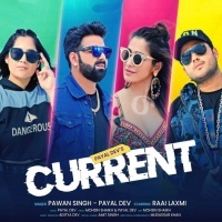 Currentwa Lagati Hai DJ Remix Current