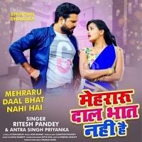 Mehraru Mane Koi Daal Bhaat Nahi Hai Dj Remix Mehraru Daal Bhat Nahi Hai