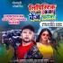 Play Shadi Love Wala Nahi Arrange Kijiye