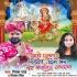 Play Sathe Ghumala Pandal Din Bhar Sham Kaila Loverwa