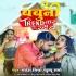 Play Jab Jab Kamariya Band Kar Rahi Ho Youtube Par Trend Kar Rahi Ho