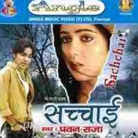 Download Sachaai Pawan Ki