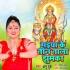 Download Maiya Rani Ke Pehnaib Tin Tala Jhumka