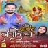 Play Ghume Aaib Pandaal Me Rojana Ho Tuhu Batiha Ae Jaan Lachidana Ho