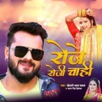 Download Roje Roje Chahi