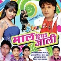 Download Maal Hiya Jali