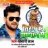 Download Sabh Mil Kar Jan Gan Man Gao Dj Remix