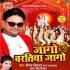Play Jago Bharatiya Jaago Nachaniya Leke Bhago Gana