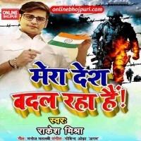 Download Mera Desh Badal Raha Hai