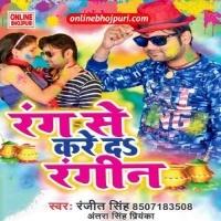 Download Rang Se Kare Da Rangin