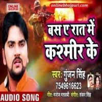 Download Bas Ek Kashmir Ke Jhanjhat Chhut Jai
