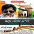 Play Mathe Senura Shobhe Lalaki Bindiya Gana