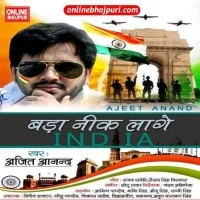 Download Bada Neek Lage India