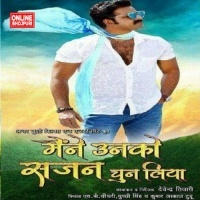 Download Maine Unko Sajan Chun Liya