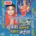 Play Jhum Jhum Jhuleli Jhulanawa Hamar Maiya