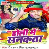 Download Holi Me Sanakata