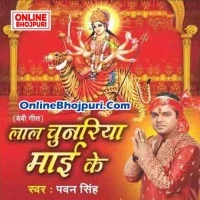 Download Laal Chunariya Mai Ke Mp3 Pawan Singh