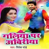 Download Galiya Par Abiriya