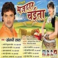 Download Majdar Chaita