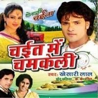 Download Chait Me Chamkeli