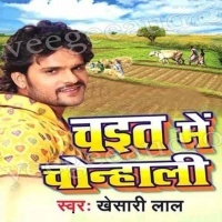 Download Chait Me Chonhaali