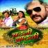 Download E Bhatar Khatir Marele Kuware Me Gana