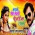 Download Lagake Fair Lovely Gehu Katihe Jan Re Pagali Gana